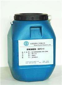 脂肪醇聚氧乙烯醚磷酸酯