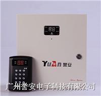 誉安6有线防盗报警主机 YA-606