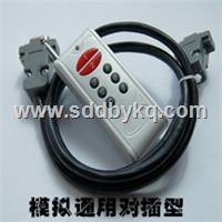 电子地磅遥控器,最新地磅遥控器展示 地磅遥控器