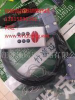 无线万能地磅遥控器 无线地磅遥控器