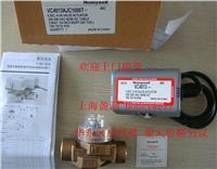 美国/霍尼韦尔(Honeywell)VC6013AJC1000T/VC4013风机盘管/电动二通阀/电磁阀