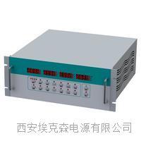 交流变频电源|陕西变频电源|变频电源厂家 AF