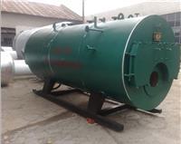 燃油热风炉 RLF