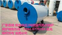 厂家供应立式卧式天然气热水锅炉价格优惠 CWNS