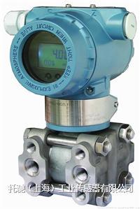 远传压力传感器 FL-3651