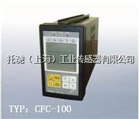 CFC-100皮带称仪表 CFC-100