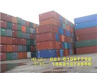 上海二手集装箱,6米12米二手集装箱。