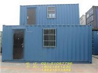 集装箱活动房 集装箱移动房,集装箱宿舍,旧集装箱