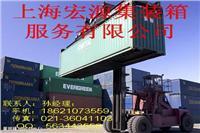 二手货柜,二手货柜买卖,上海二手货柜。 二手货柜,二手货柜买卖,上海二手货柜。
