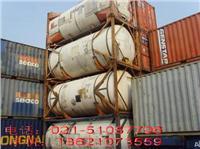 回收旧集装箱  罐式集装箱   集装箱厂家,回收旧集装箱