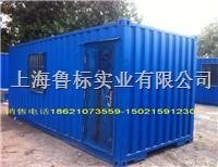 二手集装箱移动房,仓库,房屋,超市。 二手集装箱移动房,仓库,房屋,超市。