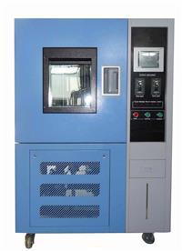 耐臭氧老化試驗箱 HB-P100