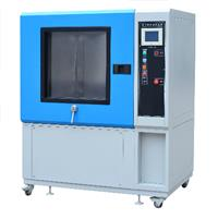 沙尘试验箱 HB-7039