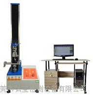 離型力測試儀 HB-7000Z
