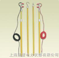 多功能高空接线钳 TD-1168