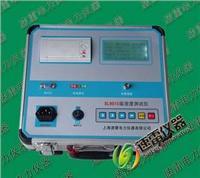 智能电导盐密测试仪 SL9010