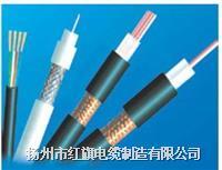 射频电缆、屏蔽电缆