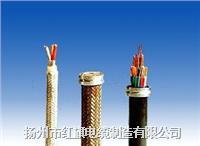 KJCPR柔软阻燃控制双屏蔽电缆 KJCPR