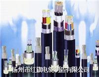 数字巡回测控电缆电缆 KJCPR、KJCP
