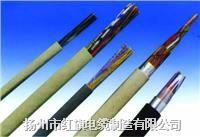 WDZ-JVVP3R 低烟无卤电缆 WDZ-JVVP3R
