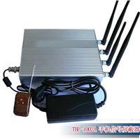 TBP-1002A考场手机信号屏蔽器 TBP-1002A考场手机信号屏蔽器