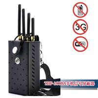 TBP-1008A四路便携式手机信号屏蔽器