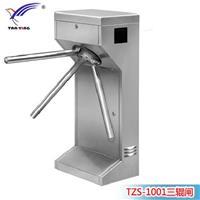深圳三辊闸厂家_天鹰安防厂家最低价格 TZS-1001立式三辊闸