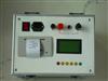 YHHLY-III回路电阻测试仪