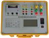 YHRL变压器容量测试仪