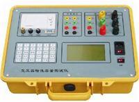 变压器容 量分析功能仪 YHRL