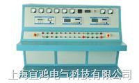 大型變壓器特性綜合測試臺 YHBYQ
