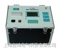 全自动抗干扰介质损耗测试仪 YH-GWC-4C