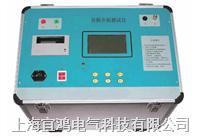 智能化介质损耗测试仪SXJS-IV SXJS-IV