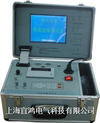 高壓電纜故障測試儀 ST2000