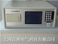 變壓器電參數測試儀 YH-