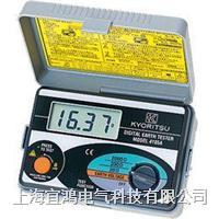 數字式接地電阻測試儀 DY4100