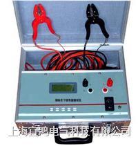 接地引下线导通测试仪 YH