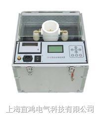 绝缘油介电强度测试仪 ZIJJ-II型