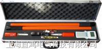 /高压无线核相仪 WHX-600A