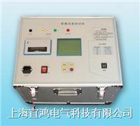 ZKY2000真空开关真空度测试仪 ZKY2000