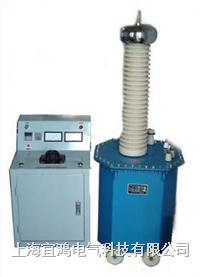 高压实验变压器 YH