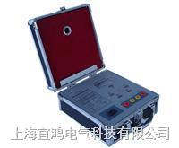 DMH-2503型高压绝缘电阻测试仪 DMH-2503