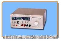 DF2667-數字式接地電阻測試儀 DF2667