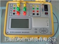 BZR-II变压器 容量特性测试仪 BZR-II