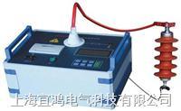带电氧化锌避雷器测试仪 YH