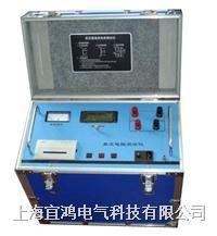 變壓器直流電阻測試儀 ZGY-0510(5A/10A)