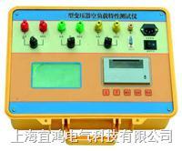 BTC-II变压器空负载特性测试仪 BTC-II