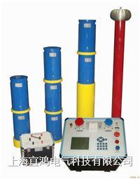 调频串并联谐振高压试验装置 KD3000