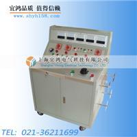 高低压开关柜通电试验台  YHKGG