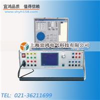 微机继电保护测试系统 SHHS-6600